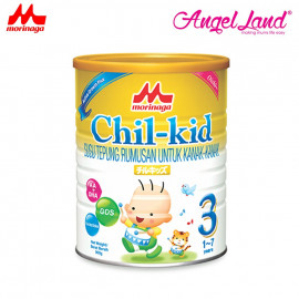 image of Morinaga Chil-Kid Milk Powder for 1-7 years (900g) - Oishi