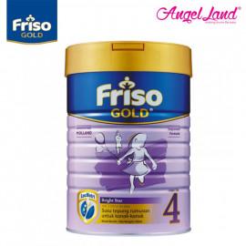 image of Friso Gold Bright Star Milk Powder Step 4 (3+ years) 900g 1 tin