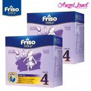 image of Friso Gold Bright Star Milk Powder Step 4 (3+ years) 400gx3 (2 packs)