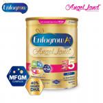 Enfagrow A+ Step 5 Milk MFGM (6yrs+) 1.7kg