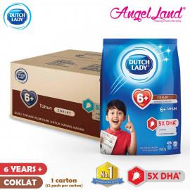 image of Dutch Lady New Range Milk (12 Packs) [Carton Sales]