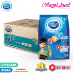 Dutch Lady New Range Milk (12 Packs) [Carton Sales]