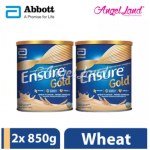 Abbott Ensure Gold +HMB  850g Wheat (2 Tins)