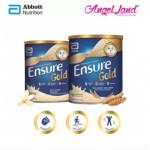Abbott Ensure Gold +HMB  850g Vanilla (2 Tins)