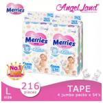 Merries Tape Diapers Jumbo Pack NB90/S82/M64/L54/XL44 (4 Packs)