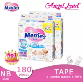 image of Merries Tape Diapers Jumbo Pack NB90/S82/M64/L54/XL44 (2 Packs)
