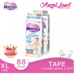 Merries Tape Diapers Jumbo Pack NB90/S82/M64/L54/XL44 (2 Packs)