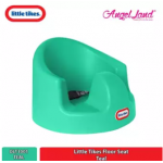 Little Tikes Floor Seat (Teal/ Grey/ Blue)