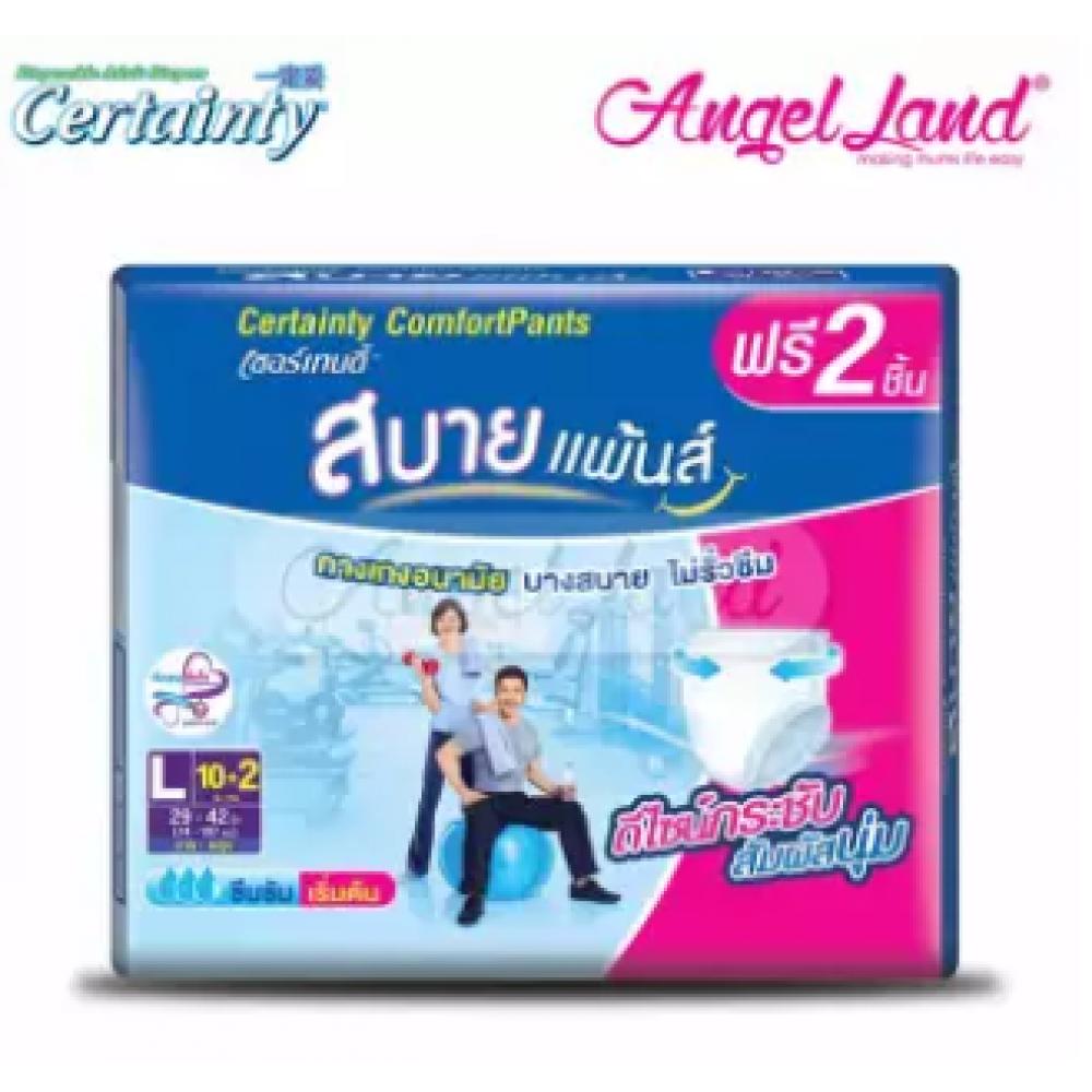 Certainty Comfort Pants L10+2 1 pack