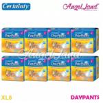 Certainty Daypants Disposable Adult Pants Regular Pack XL8 (8 packs)