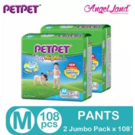 image of PETPET DayNight Pants Jumbo Packs M54/L46/XL40/XXL32 (2 Packs)