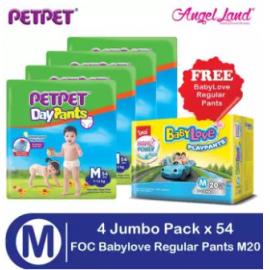 image of PETPET Daypants Jumbo XL 40(4 Packs) + FOC Babylove Regular PlayPants M20/L16/XL14/XXL12