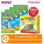 PETPET Daypants Jumbo XL 40(4 Packs) + FOC Babylove Regular PlayPants M20/L16/XL14/XXL12
