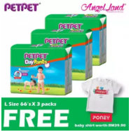 image of PetPet Daypants Mega pack (3Packs) +FOC Baby Poney Shirt -L66