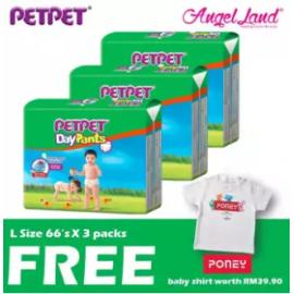 image of PetPet Daypants Mega pack (3Packs) +FOC Baby Poney Shirt -L66