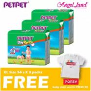 image of PetPet Daypants Mega pack (3Packs) +FOC Baby Poney Shirt -XL56