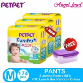 image of PETPET Comfort Pants Jumbo Pack M58/L46/XL40/XXL34 (3Packs) + FOC Lunch Box
