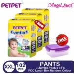 PETPET Comfort Pants Jumbo Pack M58/L46/XL40/XXL34 (3Packs) + FOC Lunch Box