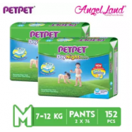 image of PETPET DayNight Pants Mega Packs M76 (2Packs)