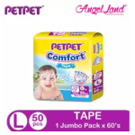 PETPET Comfort Tape Mega Pack M60 (1 Pack)