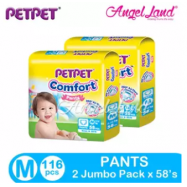 image of PETPET Comfort Pants Jumbo Pack M58 (2Packs)