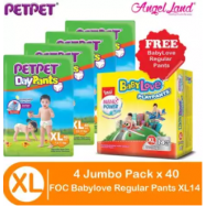 image of PETPET Daypants Jumbo XL40 (4 Packs) + FOC Babylove Regular PlayPants M20/L16/XL14/XXL12