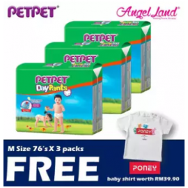 image of PetPet Daypants Mega pack (3Packs) +FOC Baby Poney Shirt -M76