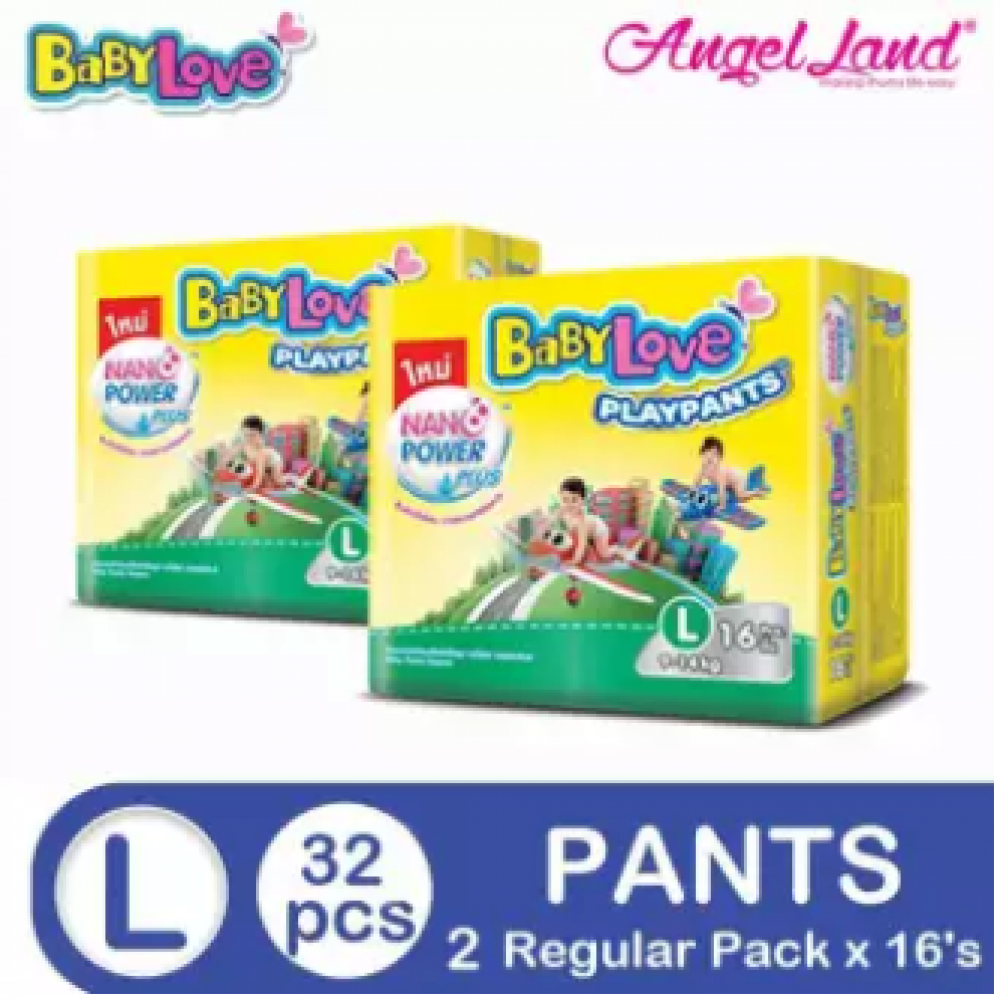 BabyLove PlayPants Regular L16 (2 packs) (Exp Date : 11/2019)