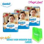 Genki! Pants Mega M60 (3Packs)+ FREE Genki Non Wooven Bag (1pcs)