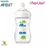 [Genuine] Philips Avent Natural Exclusive Elephant Design Bottle Blue & Green SCF627/13