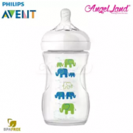image of [Genuine] Philips Avent Natural Exclusive Elephant Design Bottle Blue & Green SCF627/13