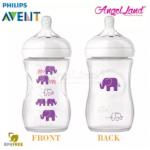[Genuine] Philips Avent Natural Exclusive Elephant Design Bottle Pink & Purple-SCF628/13