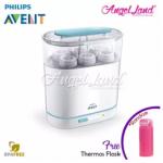 Philips Avent 3 in 1 Steriliser FDN - SCF285/01 + FOC Thermos Flask (Random Color)