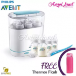 Philips Avent 3 in 1 Electric Steam Steriliser - SCF285/01 + Philips Avent Anti Colic Classic+ Newborn SCD210/00 [Free Thermos Flask]