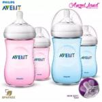 Philips Avent Natural Bottle 9oz/260ml Twin Pack Blue SCF695/23 + Pink SCF694/23