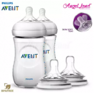 image of Philips Avent Natural Bottle 9oz/260ml Twin Pack SCF693/23 + Philips Avent Natural Thick Feed Teat 6m+ (Y Hole) 2pcs/pack SCF656/23