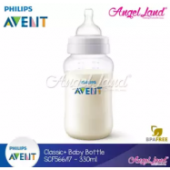 image of Philips Avent Classic+ Anti Colic 330ml/11oz (3m+) Single Pack SCF566/17