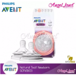 [Genuine] Philips Avent Natural Teat 2.0 (Extra Soft) - 2 Pcs/Pack - SCF651/23 0m+ 1hole
