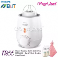 image of Philips Avent Fast Bottle Warmer SCF355/00 + FOC Classic+ Feeding Bottle 260ml/9oz (Twin Pack) SCF563/27+Coral Velvet Creative Hand Towels (Random Color)