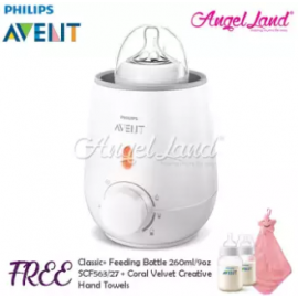 image of Philips Avent Fast Bottle Warmer SCF355/00 + FOC Classic+ Feeding Bottle 260ml/9oz (Twin Pack) SCF563/27+Coral Velvet Creative Hand Towels (Random Color)