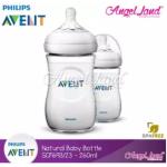 Philips Avent Natural Bottle 9oz/260ml Twin Pack SCF693/23