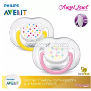 image of Philips Avent Freeflow Contemporary Pacifiers (6-18months) SCF180/27 & SCF180/28 - Pink