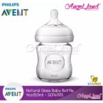 [Genuine]Philips Avent Natural Glass Bottle 120ml/4oz Single Pack -SCF671/13