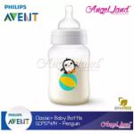 Philips Avent Classic+ Feeding Bottle 9oz/260ml Single Pack -Penguin