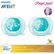 image of Philips Avent Soother Ultra Soft 6-18M SCF220/23 (Twin Pack)