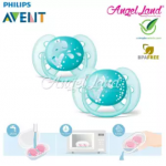 Philips Avent Soother Ultra Soft 6-18M SCF220/23 (Twin Pack)