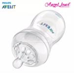 Philips Avent Natural Bottle 110z/330ml (Single Pack)