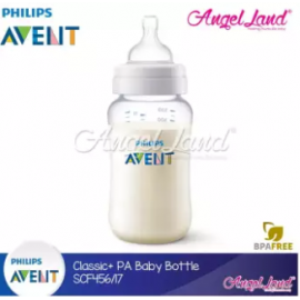 image of Philips Avent Anti-Colic Baby Bottle 330ml/11oz (Single Pack) - SCF456/17