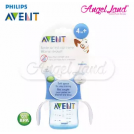 image of Philips Avent Bottle To 1st Cup Trainer 4m+ SCF625/02