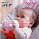 Philips Avent Bottle To 1st Cup Trainer 4m+ SCF625/02
